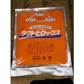 ラクトヒロックス(1.3kg)